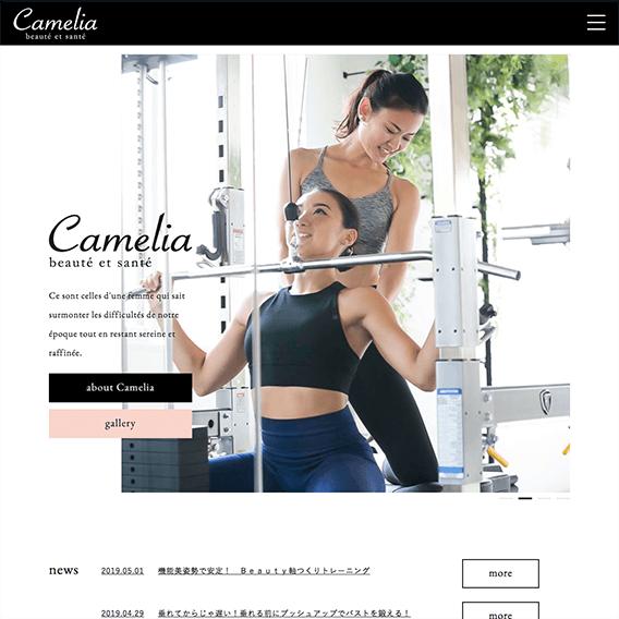 ホームページ制作事例Camelia様