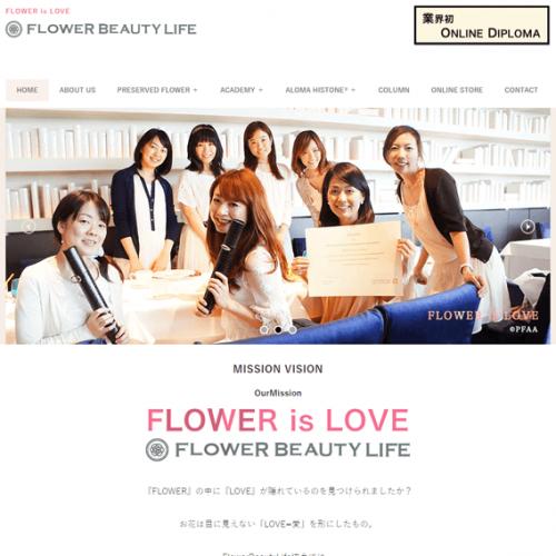 FlowerBeautyLife協会様ホームページリニューアル