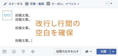 facebook-line-blank01