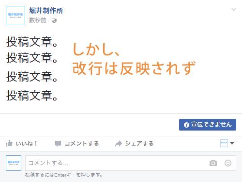 facebook-line-blank02