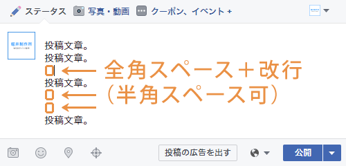 facebook-line-blank03