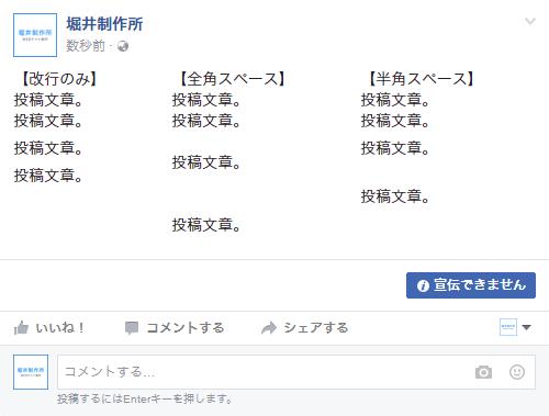 facebook-line-blank05
