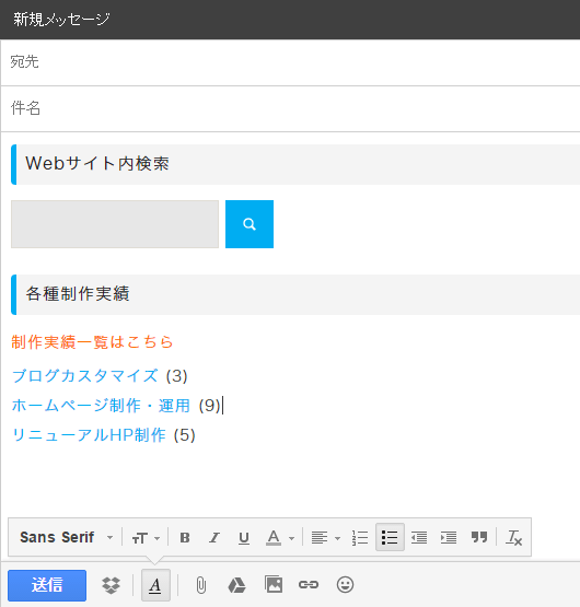 gmail-format1