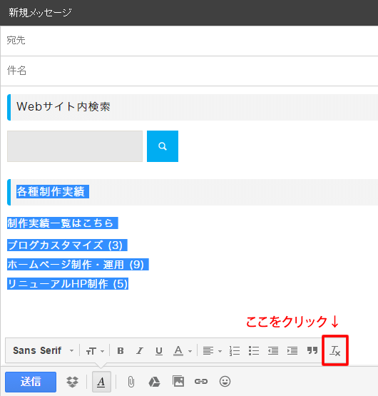 gmail-format3
