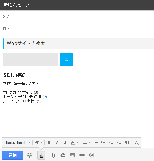 gmail-format4