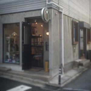 ditique店舗外観の画像