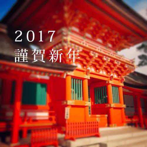 八幡総本宮 宇佐神宮の画像