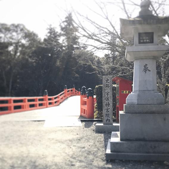 usajinguu2017-02