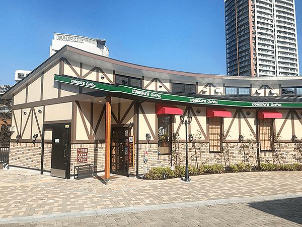 珈琲所コメダ珈琲店北九州勝山公園店の外観北九州市役所側