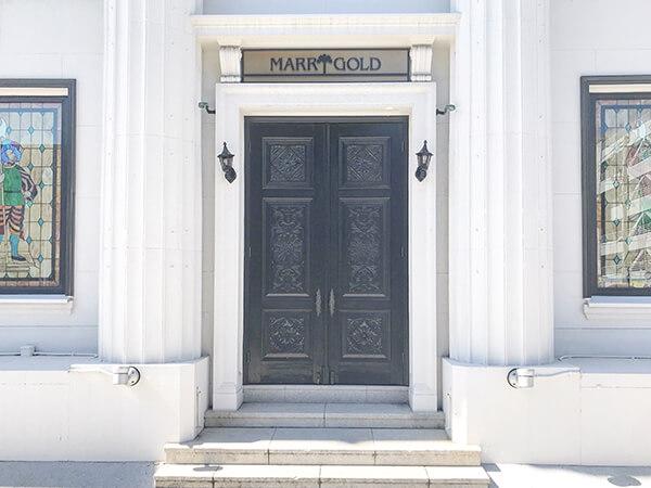 マリーゴールド門司港迎賓館玄関